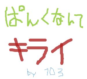 Cocolog_oekaki_2008_10_04_15_39