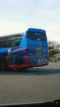 こんなバス見た♪