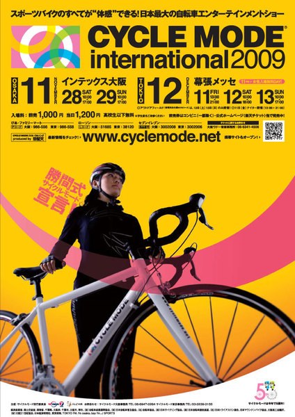 Cyclemode_pre
