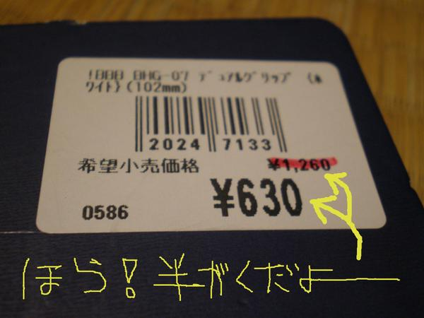 001p1180011
