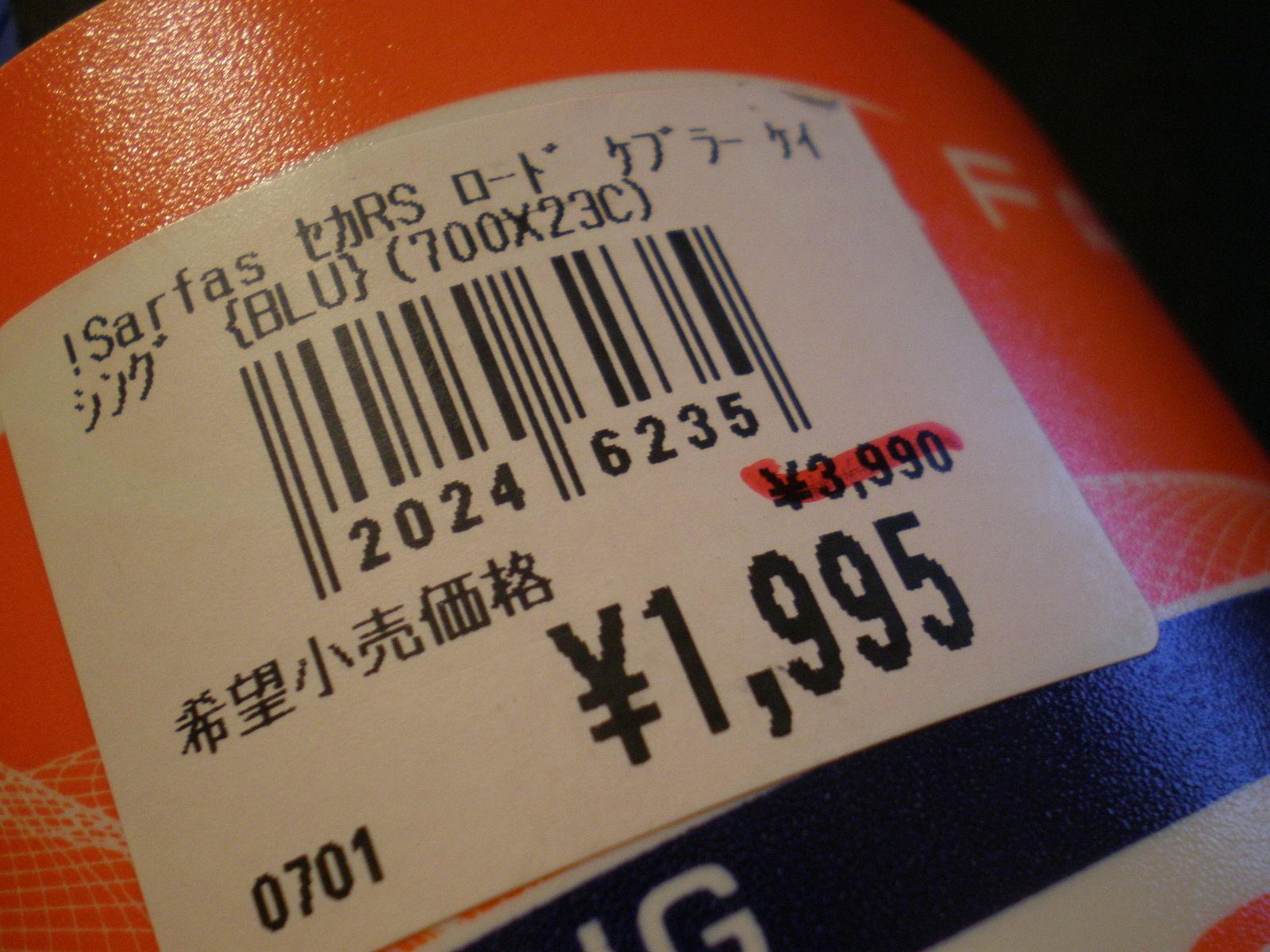P2100001_2