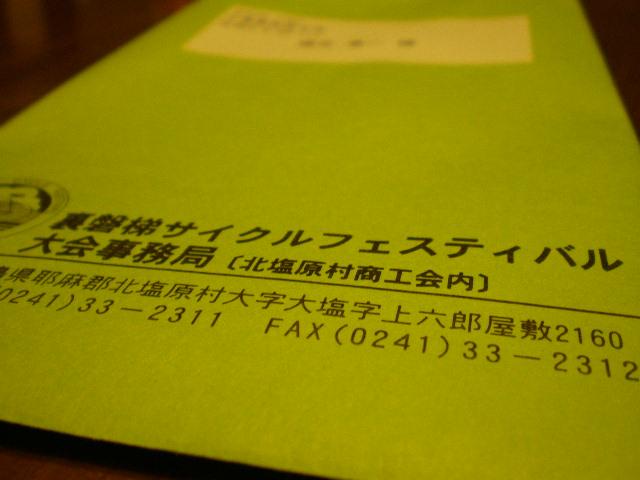P4130003_2