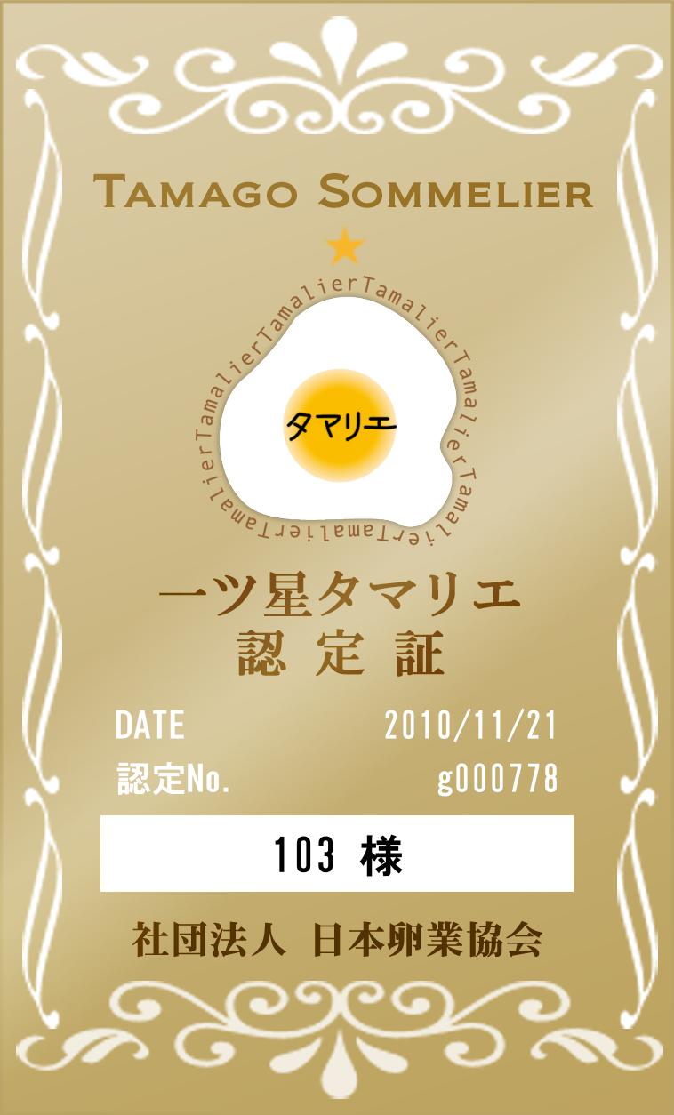 P_gold