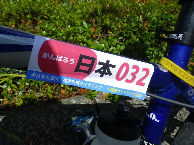 Imgp2376