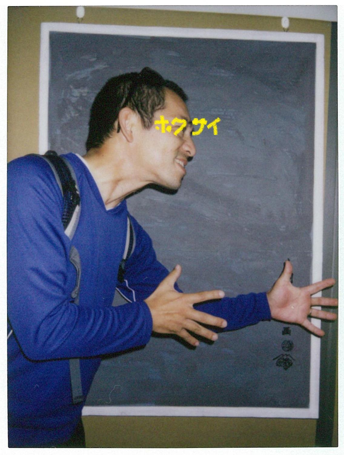 Tmp_103hokusai1424600407