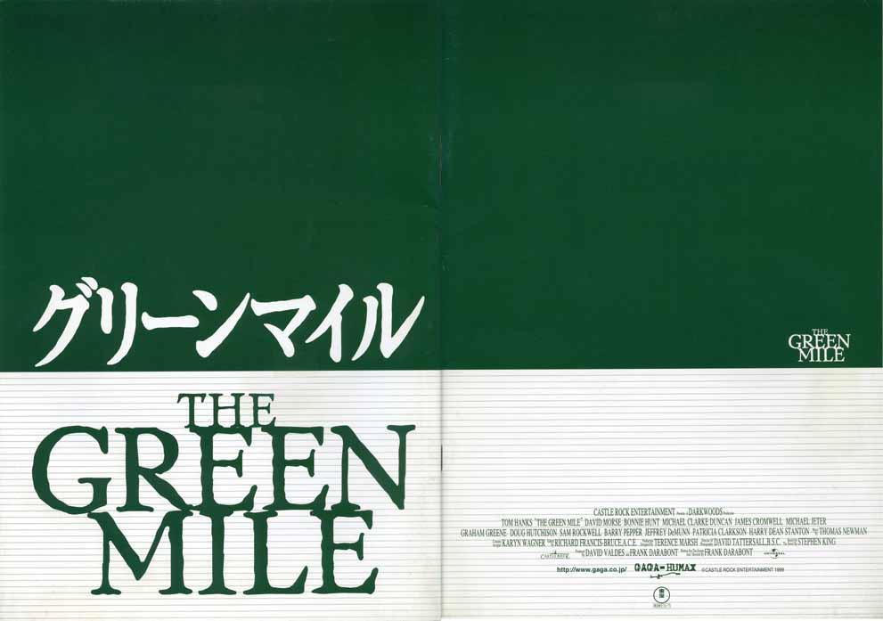 Greenmileb