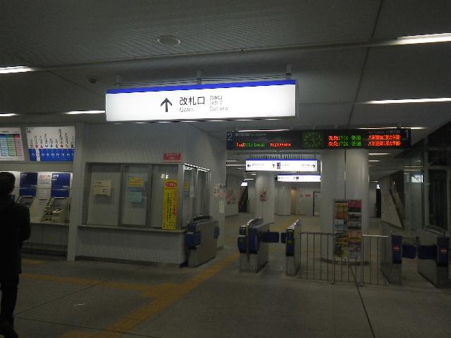 Imgp6029