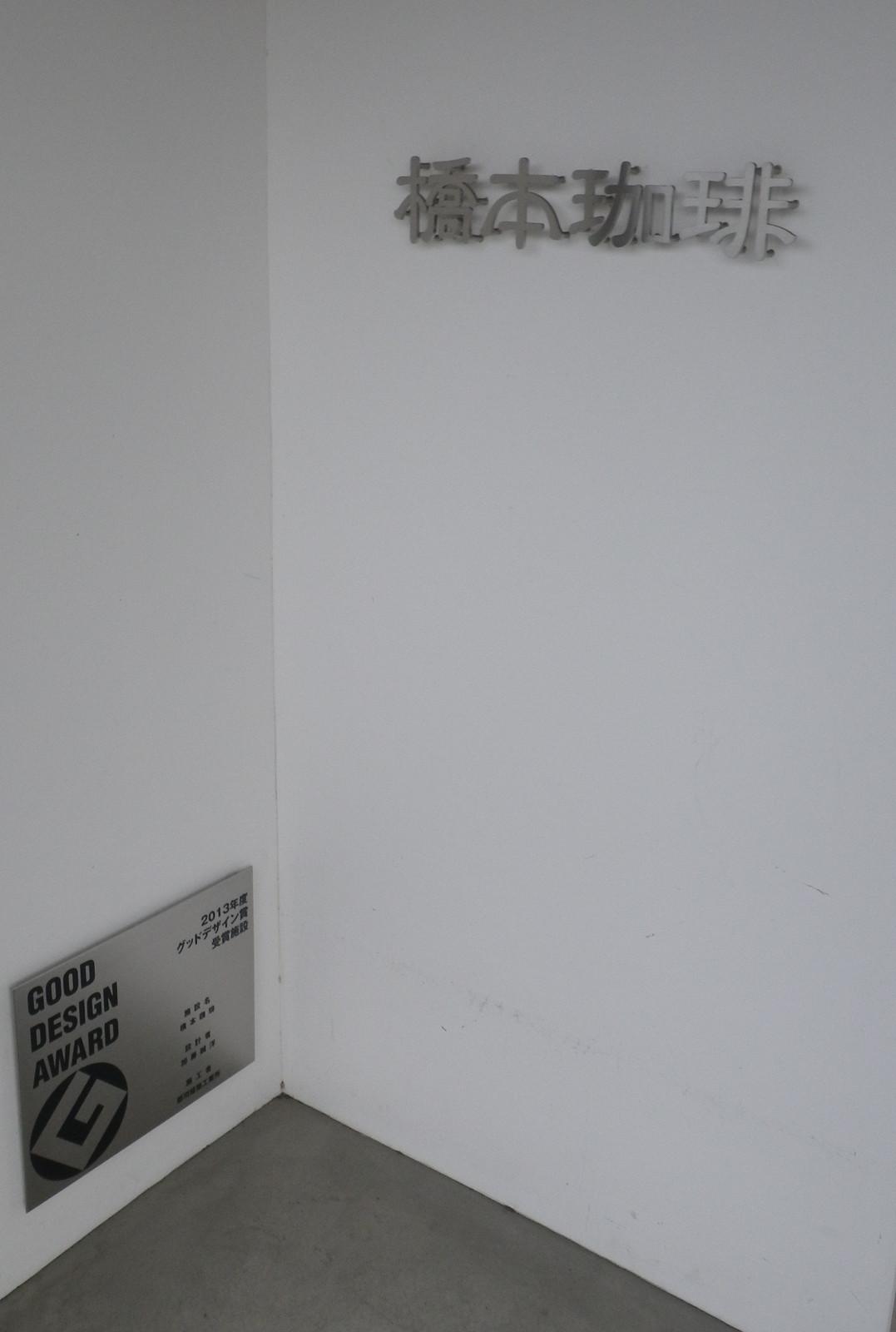 103_imgp0158